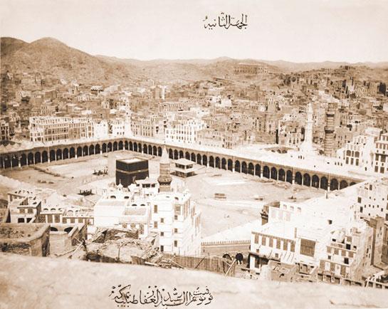 Hz. Muhammed Sıkıntılardan Nasıl Korunmuştur?