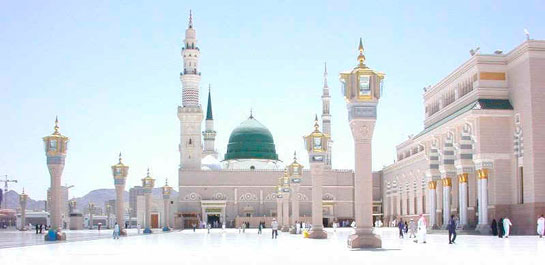Hz Muhammedin Vefatı